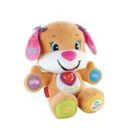 Irmã do Cachorrinho Aprender e Brincar Fisher Price Mattel CGR50