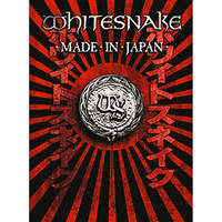 Whitesnake Made In Japa - Multi-Região / Reg. 4