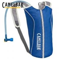 Mochila de hidratação Camelbak Skeeter 1,5L Kids