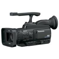 Filmadora Panasonic AG-HMC40 AVCCAM HD Sensor 3MOS