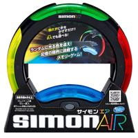 Jogo Hasbro Simon Air Others B6900