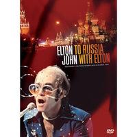 Elton John To Russia With Elton