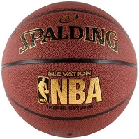 Bola de Basquete NBA Elevation - Spalding
