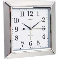 Relógio de Parede Quartz Prata 35x35x4cm