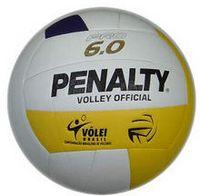 Bola de Vôlei Penalty Pro 6.0