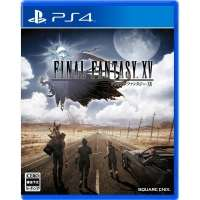 Jogo Final Fantasy XV para Playstation 4 Sony