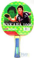 Raquete Butterfly Wakaba 1000