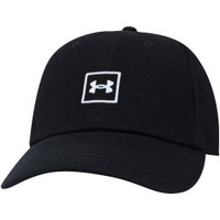Boné Aba Curva Under Armour Washed - Strapback - Adulto - PRETO/BRANCO