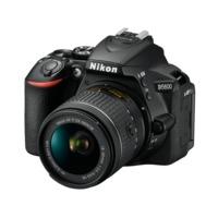Câmera Digital Nikon D5600 24.2 Megapixels + Lente Af-P Dx Nikkor 18-55mm Vr Preta
