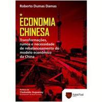 Economia Chinesa