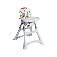 Cadeira de Alimentação Portátil Galzerano Girafas Premium 5070 Branca