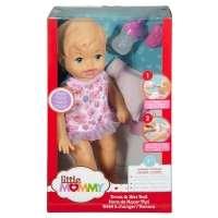 Little Mommy Bebê Faz Xixi Deluxe Mattel