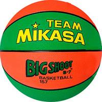 Bola Basket Fiba Mikasa Verde e Laranja