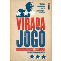 Ebooks - Virada No Jogo