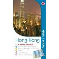 Hong Kong - Guia e Mapa