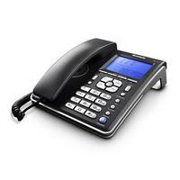 Telefone com Ibratele Fio DTMF e FSK