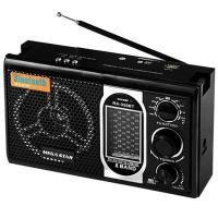 Rádio Portátil Megastar RX-339BT