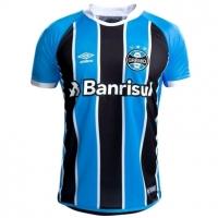 Camisa Grêmio I 17/18 nº 7 - Torcedor Umbro Masculina