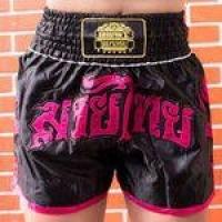 Shorts De Muay Thai Best Defense Preto-rosa