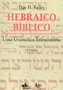 Hebraico Bíblico: uma Gramática Introdutória