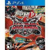 Tokyo Twilight Ghost Hunters Daybreak Special Gigs Playstation 4 Sony