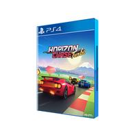 Horizon Chase Turbo PlayStation 4 Aquiris