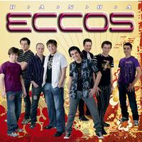 Banda Eccos - O Coração Escolhe