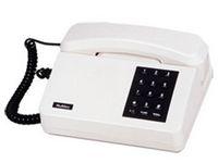 Telefone com Chave Padrão Multitoc