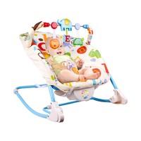 Cadeirinha de Descanso Bouncer Vibratória Baby Style Letrinhas Reclinável Colorida