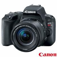 Câmera Digital Canon EOS Rebel SL2 DSLR com 24.2MP 3 Gravação em Full HD N5SL2B