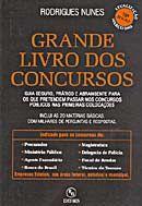 Grande Livro dos Concursos 17 Ed.