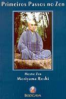 Primeiros Passos de Zen