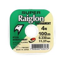 Linha O Boto Super Raiglon Tournament Verde 0,330mm