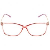 Bulget Bg 4074 - Óculos De Grau C02 Rosa Translúcido E Doura