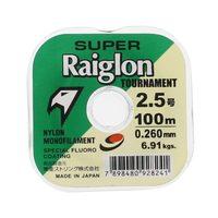 Linha O Boto Super Raiglon Tournament Verde 0,260mm