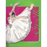 Giselle - Balés Ilustrados