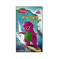 Barney Festa na Praia VHS