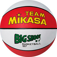 Bola Basket Fiba Borracha Red White Mikasa