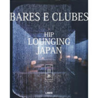 Bares e Clubes - Hip Lounging Japan
