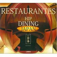 Restaurantes Hip Dining Japan