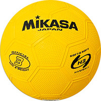 Bola Mikasa Handball Borracha