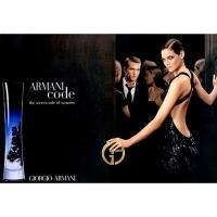 Armani Code Donna de Giorgio Armani Eau de Parfum 75ml - Fem.