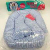 U Baby Redutor De Berço Chevron Mini Azul E Branco - Colo De Mãe Ref 23000