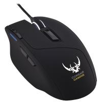 Mouse CORSAIR Gaming Laser 8200dpi Sabre RGB Preto