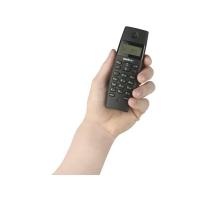 Telefone Intelbras TS40ID sem Fio com Identificador