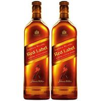 Kit 2 Whisky Importado Johnnie Walker Red Label 500ml 8 Anos
