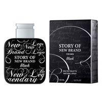 Only You for Men New Brand - Perfume Masculino Eau de Toilette 100ml